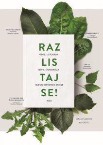 Plakat mjeseca hrvatske knjige